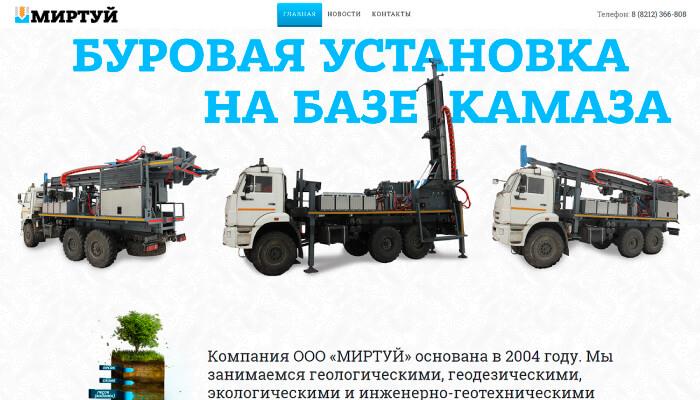 Дизайн логотипа и создание сайта «Миртуй»